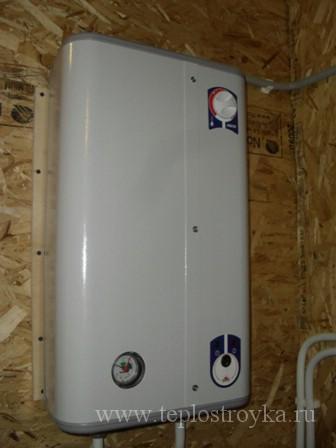 альтернативное отопление с помощью электрокотла. электрокотёл.
